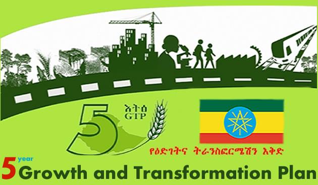 Ethiopia-forum1