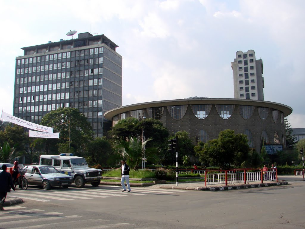National Bank of Ethiopia Geeska Afrika