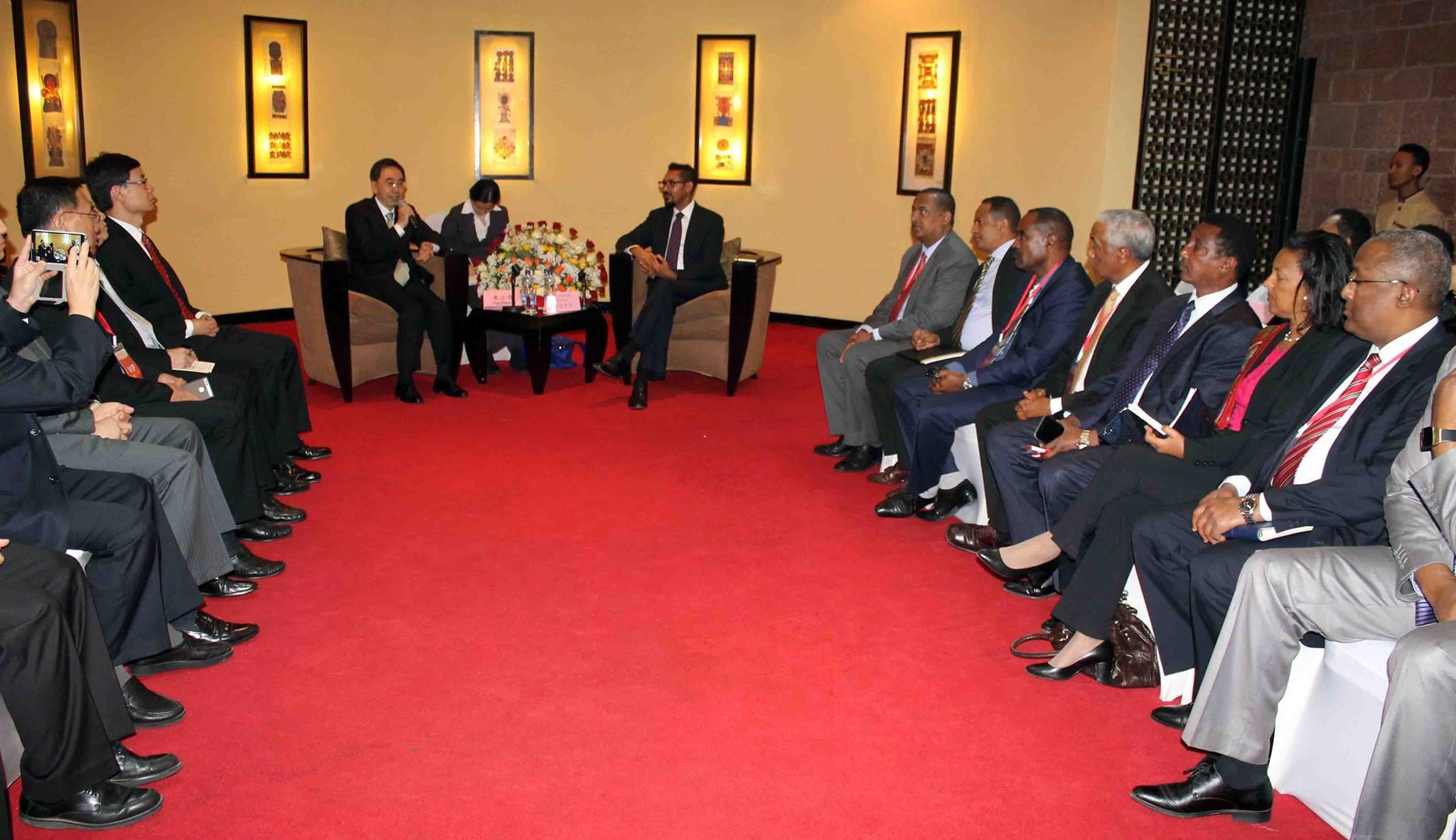 ethiopia china 3 Ethiopia-China Economic and Trade Cooperation Conference