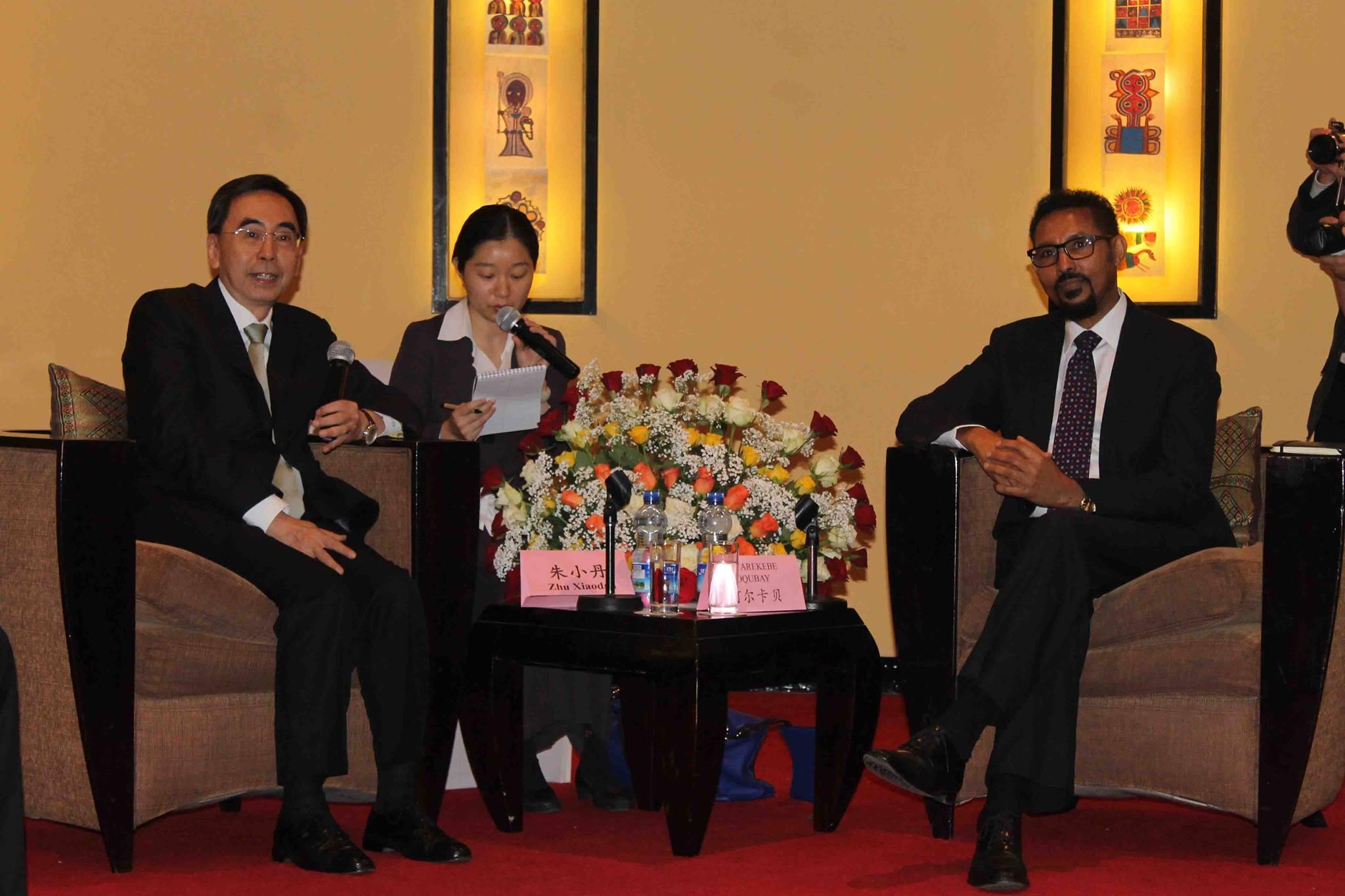 ethiopia china Ethiopia-China Economic and Trade Cooperation Conference