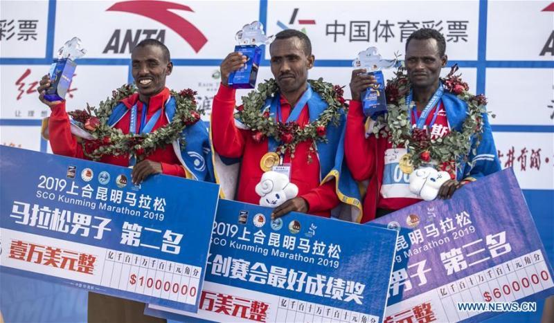 Kunming Marathon Geeska Afrika