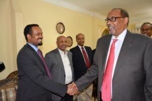 ethiopia_trade2