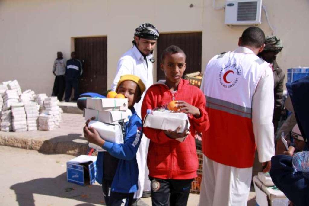 libya Children Homepage - Video