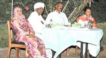 wifes_sudan