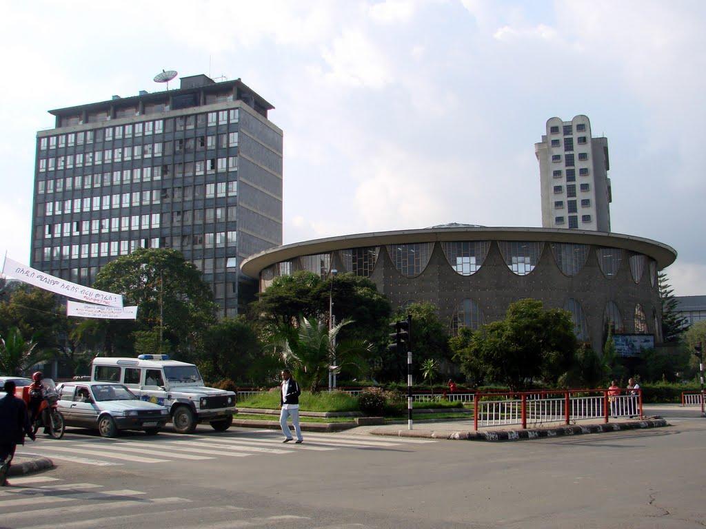 National Bank of Ethiopia Geeska Afrika