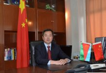 Eritrea: Agreement to strengthen cooperation in Health with China