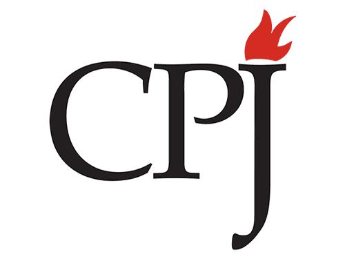 cpj logo Homepage - Big Slide