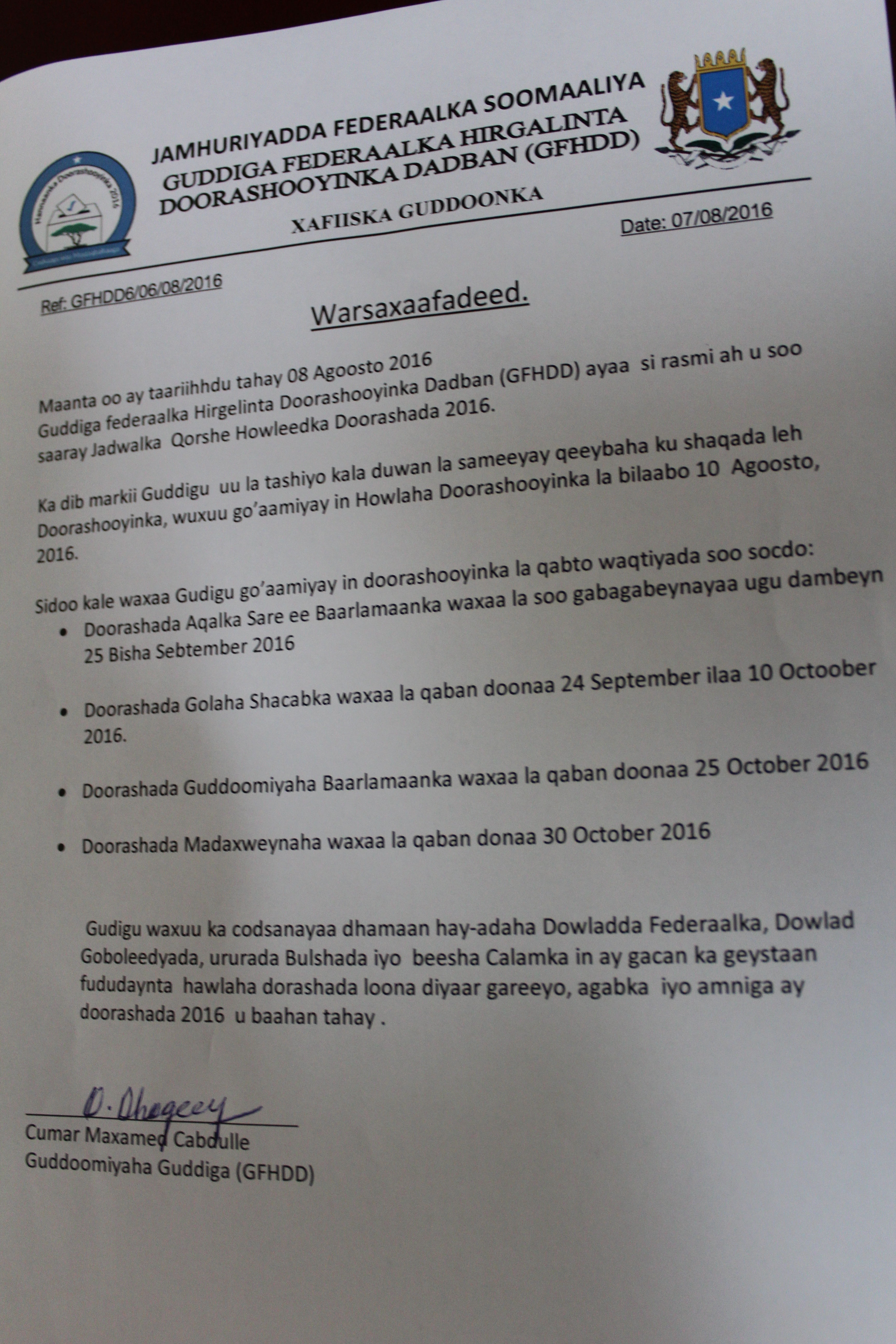 "elections 2016 Somalia: New dates for the Presidential & Parliamentary Elections ""Not November"""