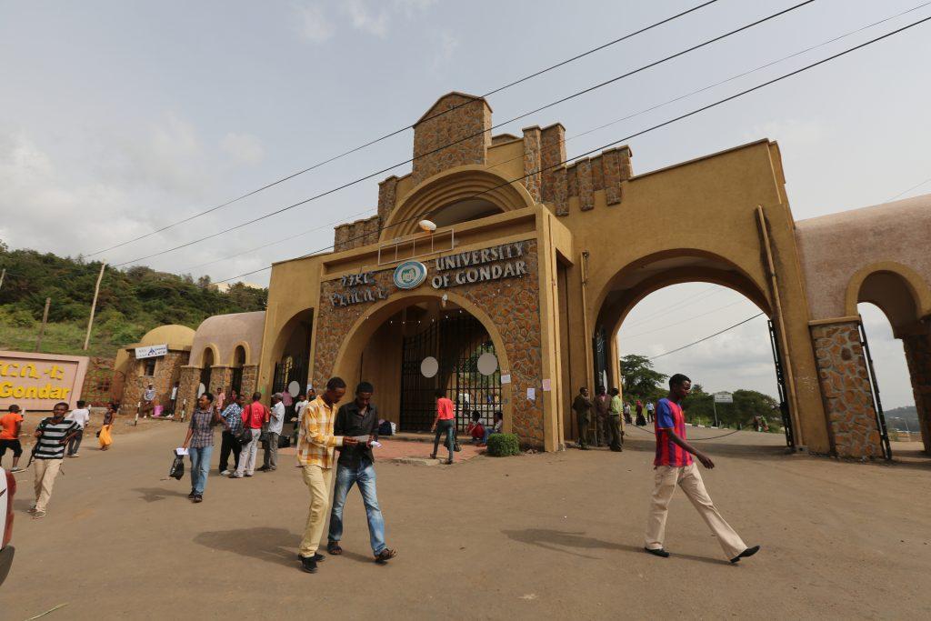 Ethiopia: Agency announces university entrance points - Geeska