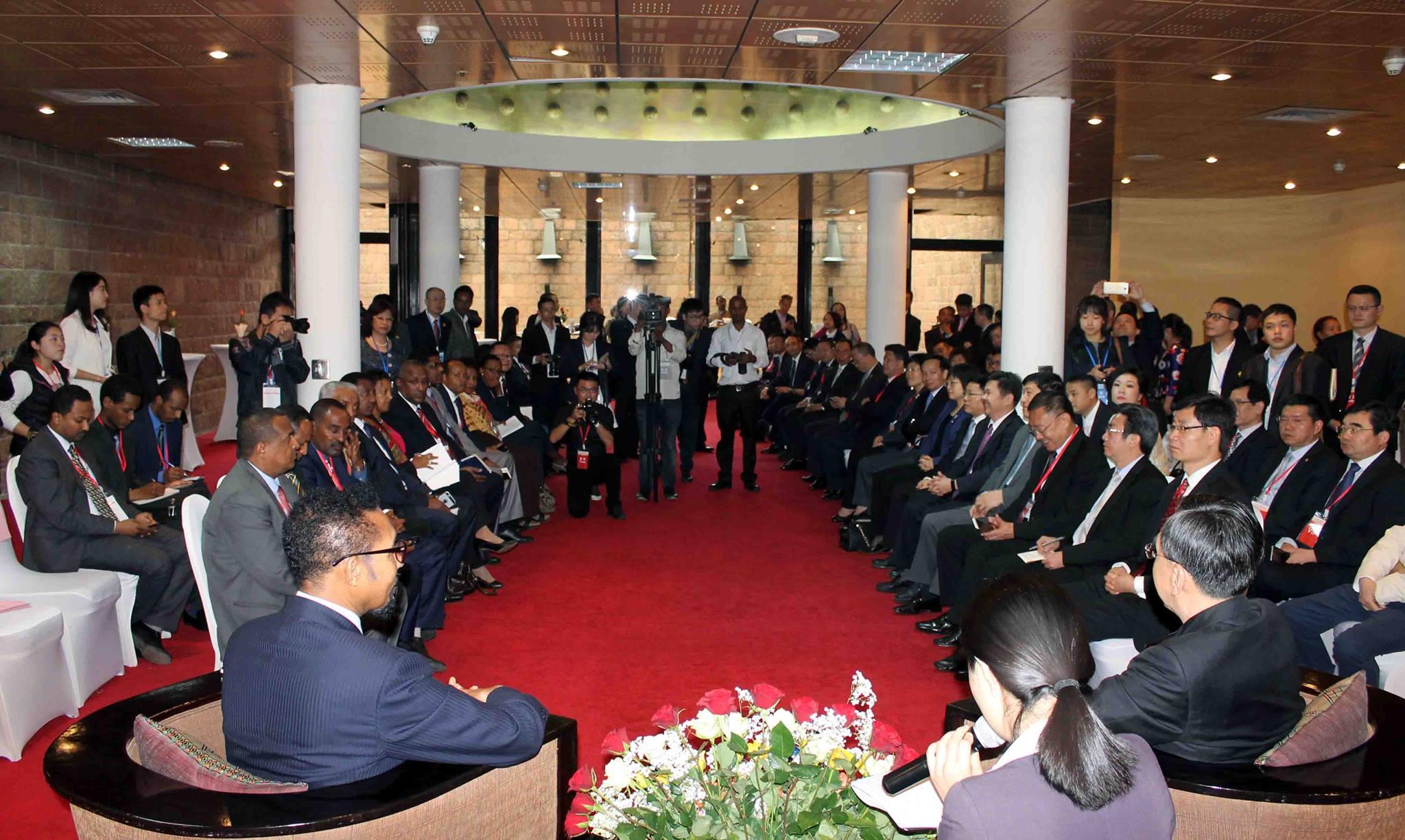 ethiopia china 1 Ethiopia-China Economic and Trade Cooperation Conference