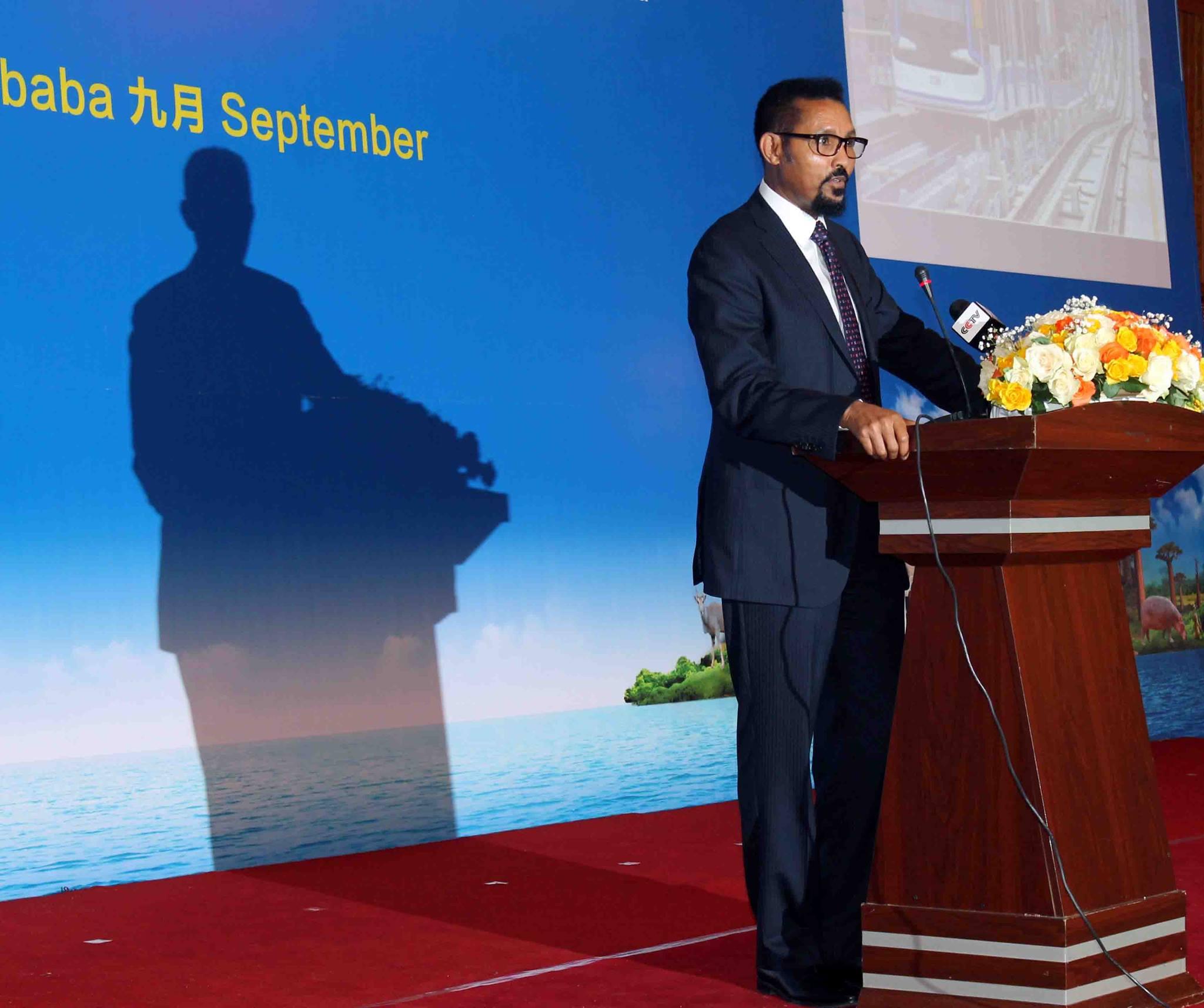 ethiopia china 5 Ethiopia-China Economic and Trade Cooperation Conference