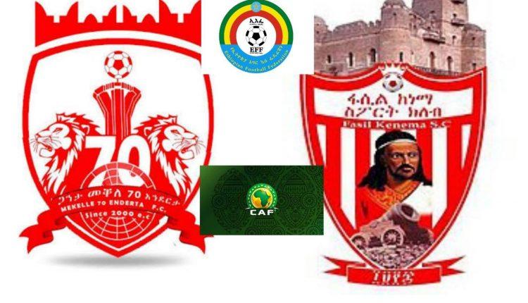 120088655 3373305649426817 3294325870139279022 o 750x430 1 Ethiopia: CAF Continental Club Football Competitions