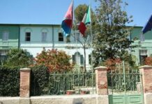 Eritrea the historic Italian public school