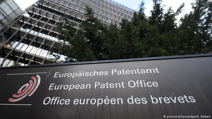Deutschland Europäisches Patentamt in München (picture-alliance/dpa/A. Gebert)