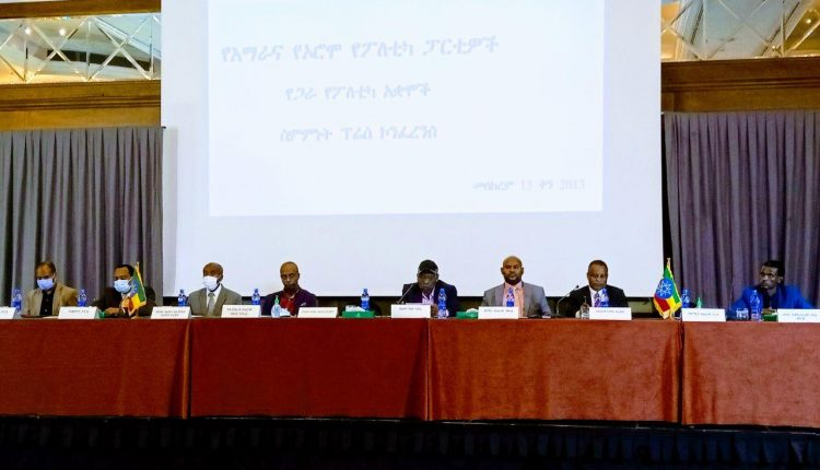Oromia, Amhara Parties Including Ruling Prosperity Agree On Common Political Stances