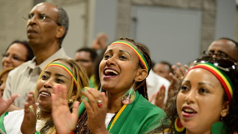 GERD ethiopian France