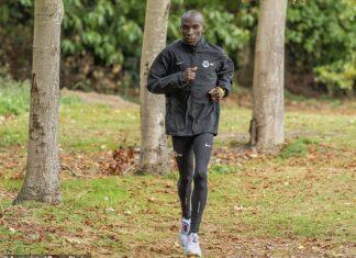 Ethiopia coach positive
