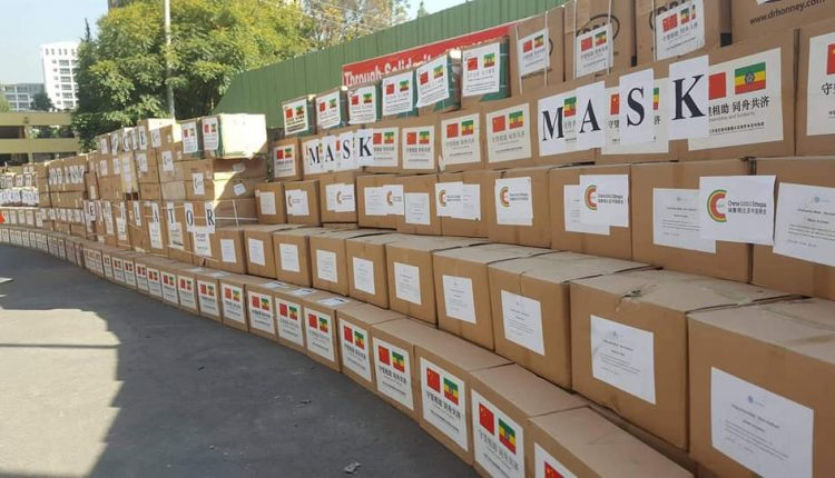 Ethiopia: Chinese Companies Donate COVID-19 Medical Supplies
