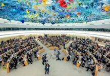 Eritrea on UN Human Rights Council