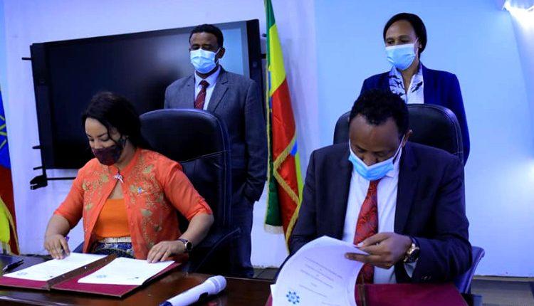 Ministries Sign Agreement To Digitize Job Market