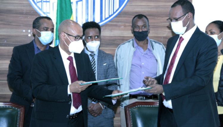 Upper House Signs MoU With AAU