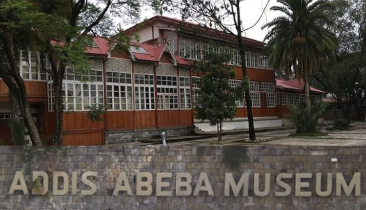 Addis Ababa Museum Reopened To Tourists
