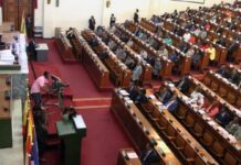 House of People's Representatives (HPR)