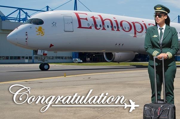 First Ethiopian Female Captain