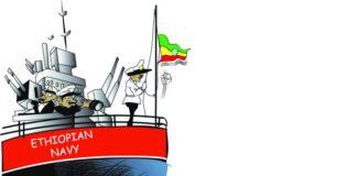 Ethiopia naval force