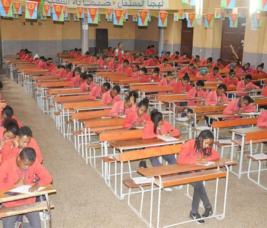 Eritrea: National Curriculum