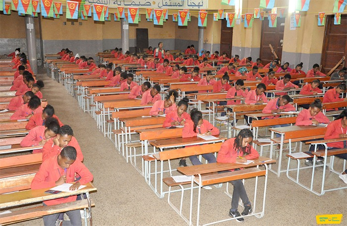Eritrea: National Curriculum