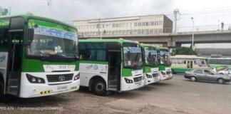 560 Buses To Join Addis Ababa