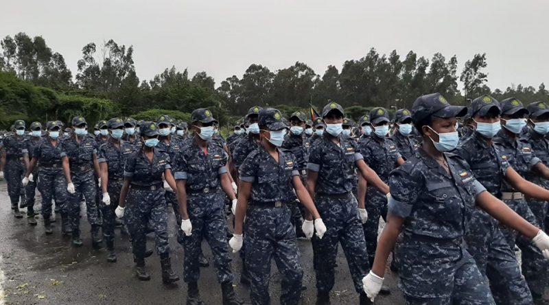 Ethiopia Police