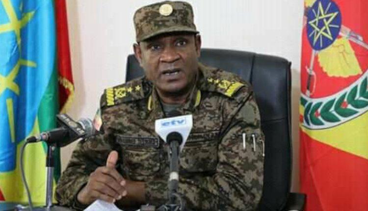 Maj-Gen-Mohammed-Tessema-