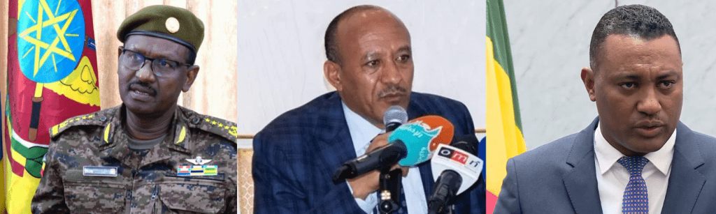 three most trusted allies of PM Abiy