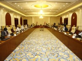 Sudanese Council of Ministers