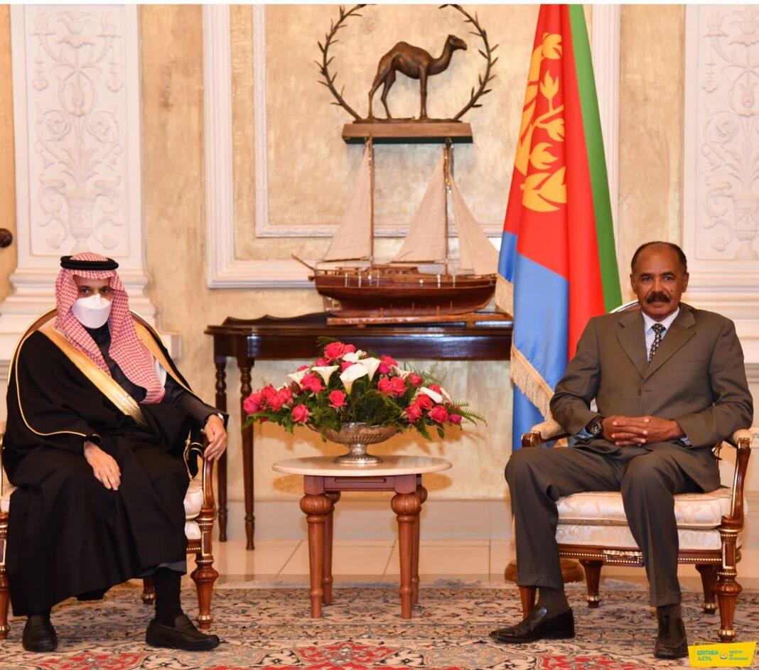 Eritrea: Saudi Arabia's Delegation