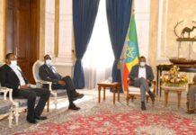 BREAKING NEWS: ETHIOPIA: PM Abiy Arrives In Eritrea