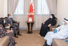 Ethiopia, Bahrain Discuss Ways To Enhance Cooperation