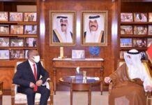 Kuwait's Strong Cultural, Historical Relations With Ethiopia