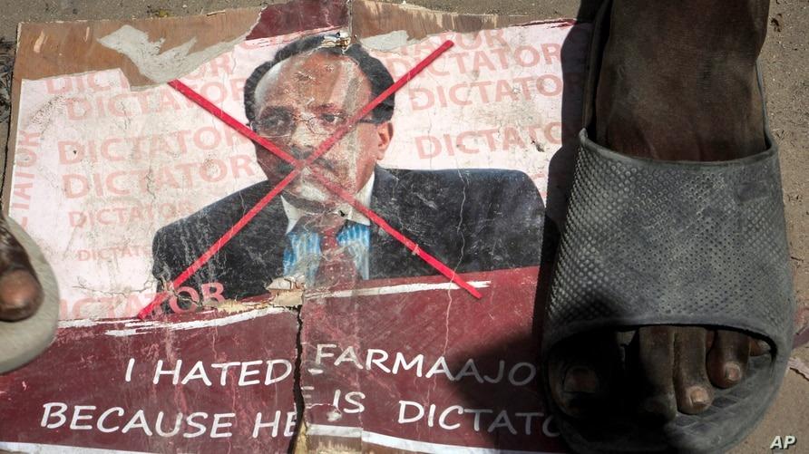 Farmajo Dictator