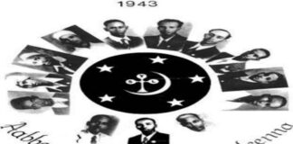 Somalis commemorate Somali Youth Day