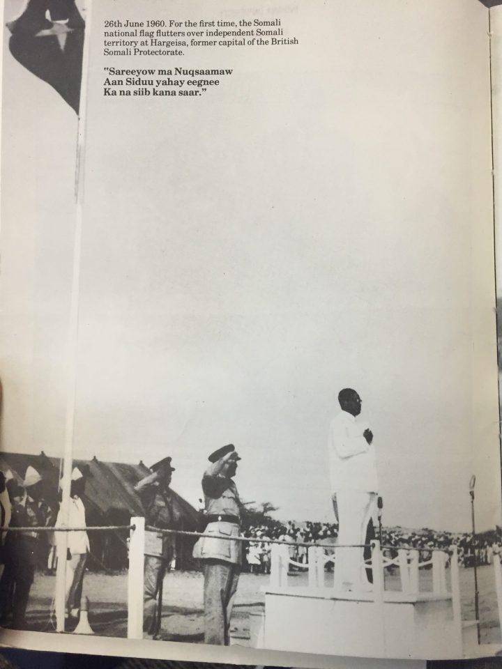 somali-flag flutters over Hargeisa 1960